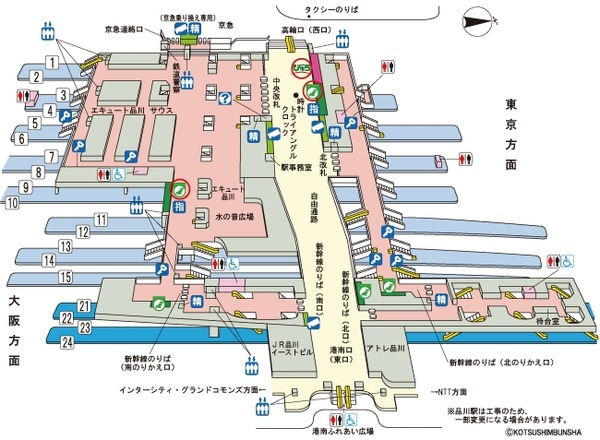 Lv.13 品川駅