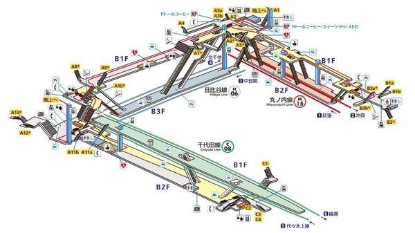 Lv.29 霞が関駅