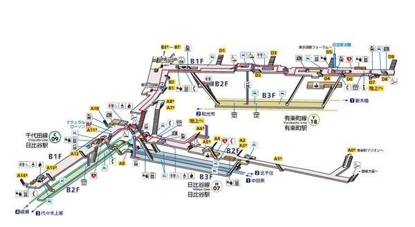 Lv.37 日比野駅⇔有楽町駅