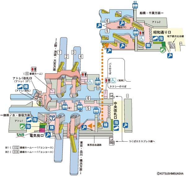 Lv.40 秋葉原駅