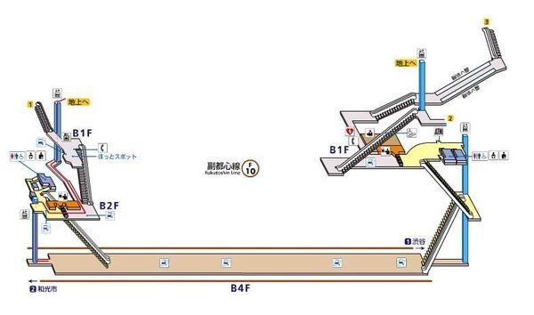 Lv.5 雑司が谷駅