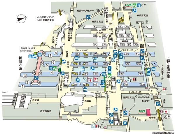 Lv.61 池袋駅
